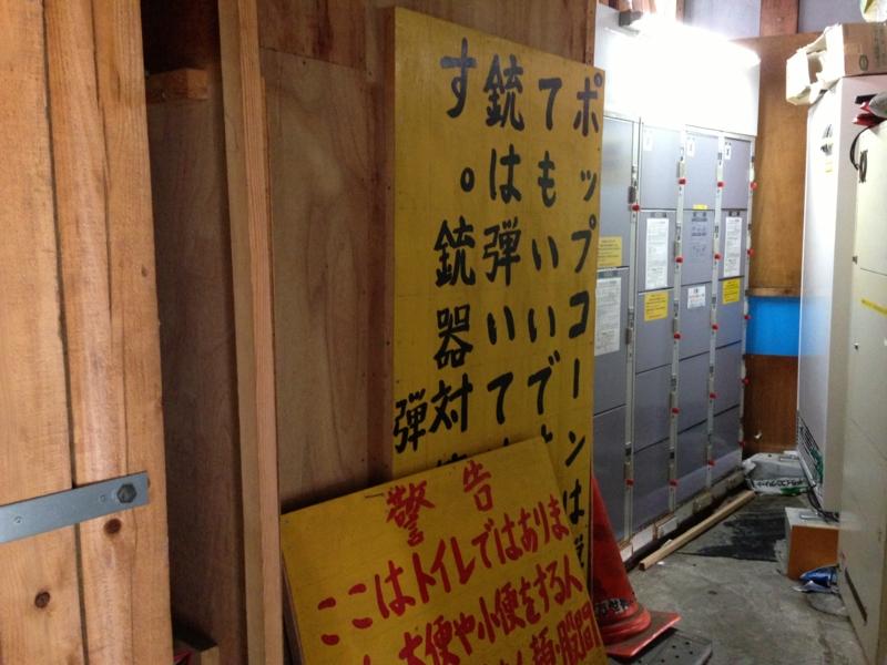 f:id:michsuzuki:20130816113856j:plain