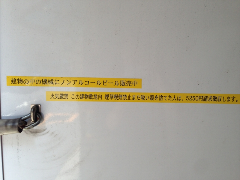 f:id:michsuzuki:20130816113911j:plain