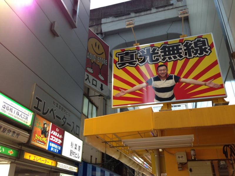 f:id:michsuzuki:20131129161648j:plain