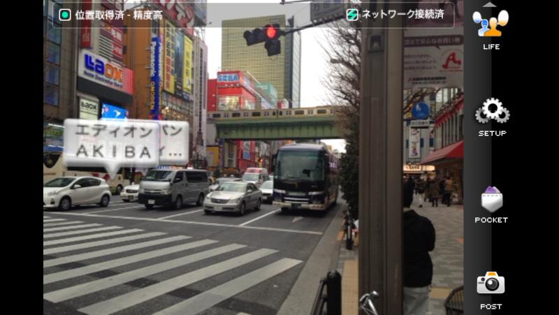 f:id:michsuzuki:20140121233452p:plain