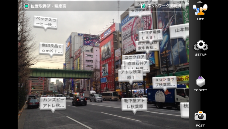 f:id:michsuzuki:20140121233507p:plain