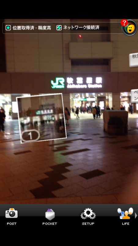 f:id:michsuzuki:20140121233634p:plain