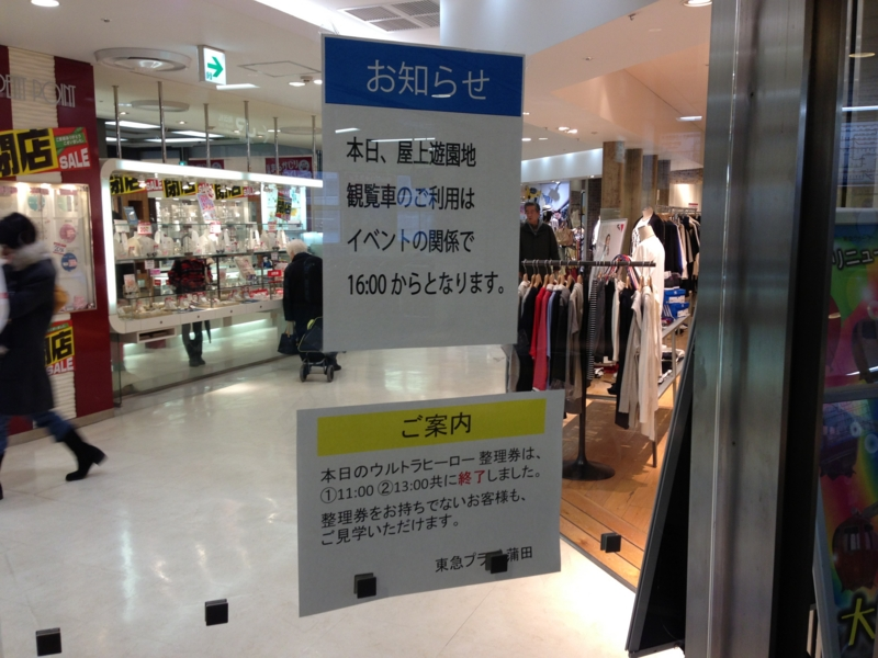 f:id:michsuzuki:20140302121917j:plain