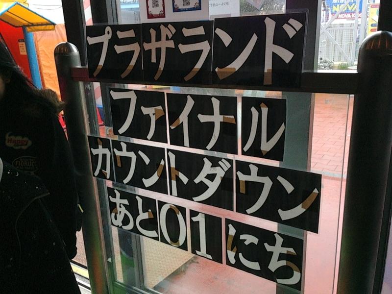 f:id:michsuzuki:20140302122540j:plain