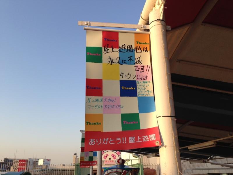 f:id:michsuzuki:20140311170859j:plain