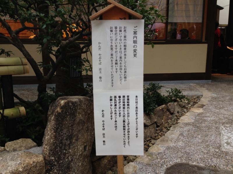 f:id:michsuzuki:20141020161447j:plain