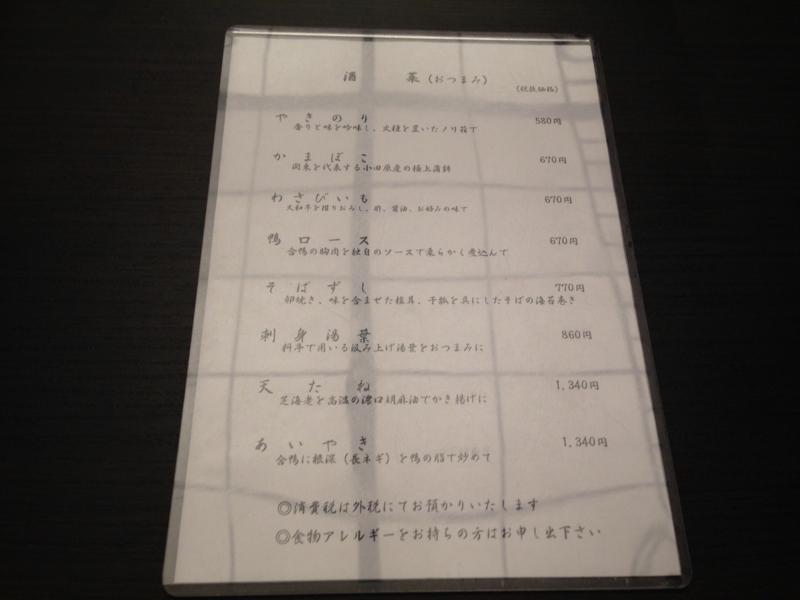 f:id:michsuzuki:20141020162834j:plain