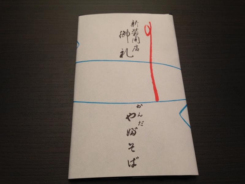 f:id:michsuzuki:20141020163029j:plain
