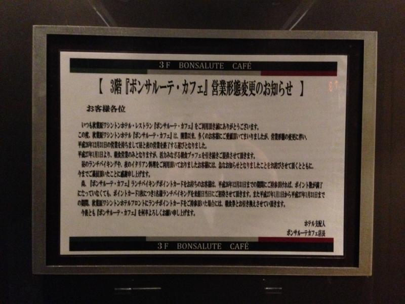 f:id:michsuzuki:20141224113745j:plain