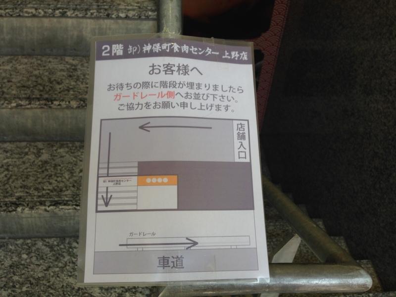 f:id:michsuzuki:20150215131134j:plain