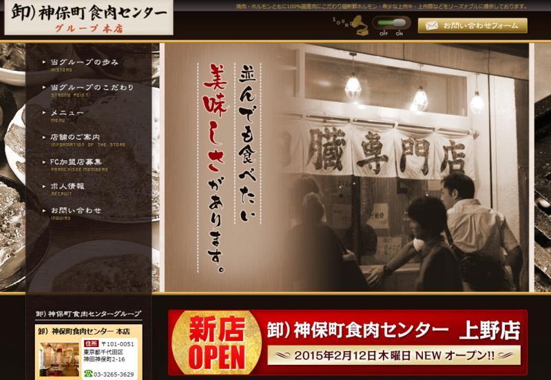 f:id:michsuzuki:20150215210657p:plain