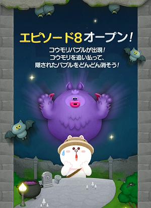 f:id:michsuzuki:20150529153027p:plain