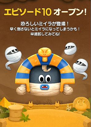 f:id:michsuzuki:20150619130116p:plain