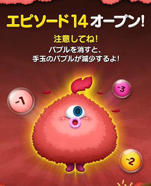 f:id:michsuzuki:20150807161042p:plain