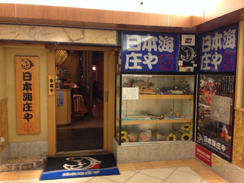 f:id:michsuzuki:20150816225742j:plain
