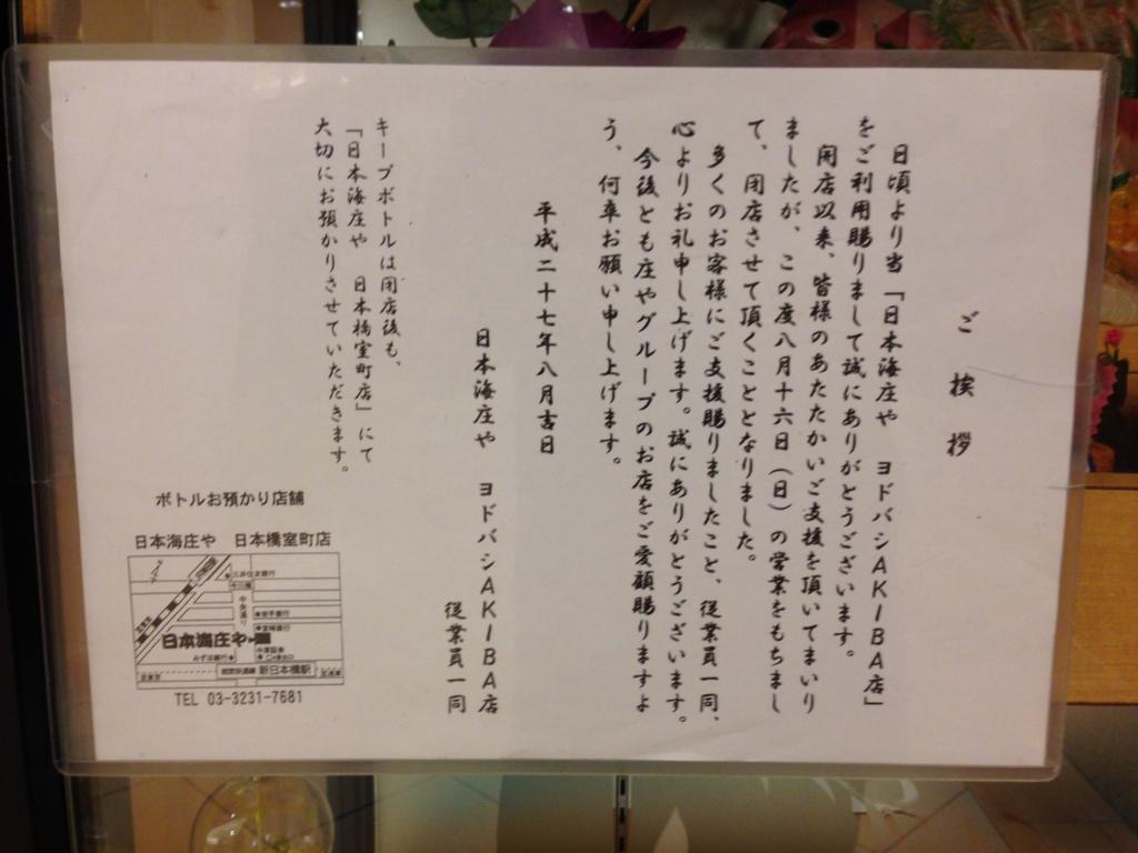 f:id:michsuzuki:20150816225749j:plain