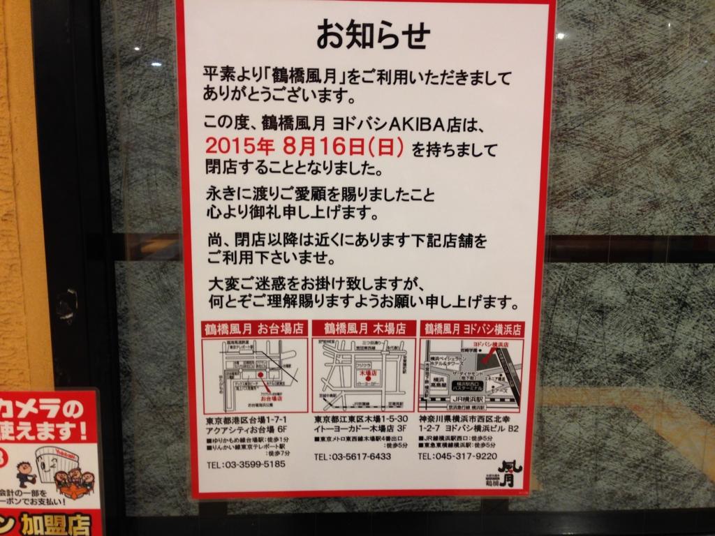 f:id:michsuzuki:20150816225806j:plain