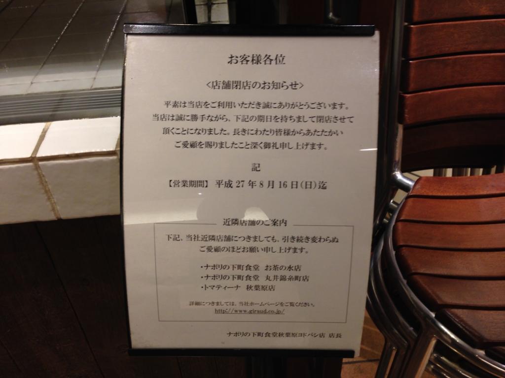 f:id:michsuzuki:20150816225823j:plain