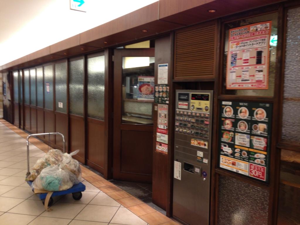 f:id:michsuzuki:20150816230044j:plain