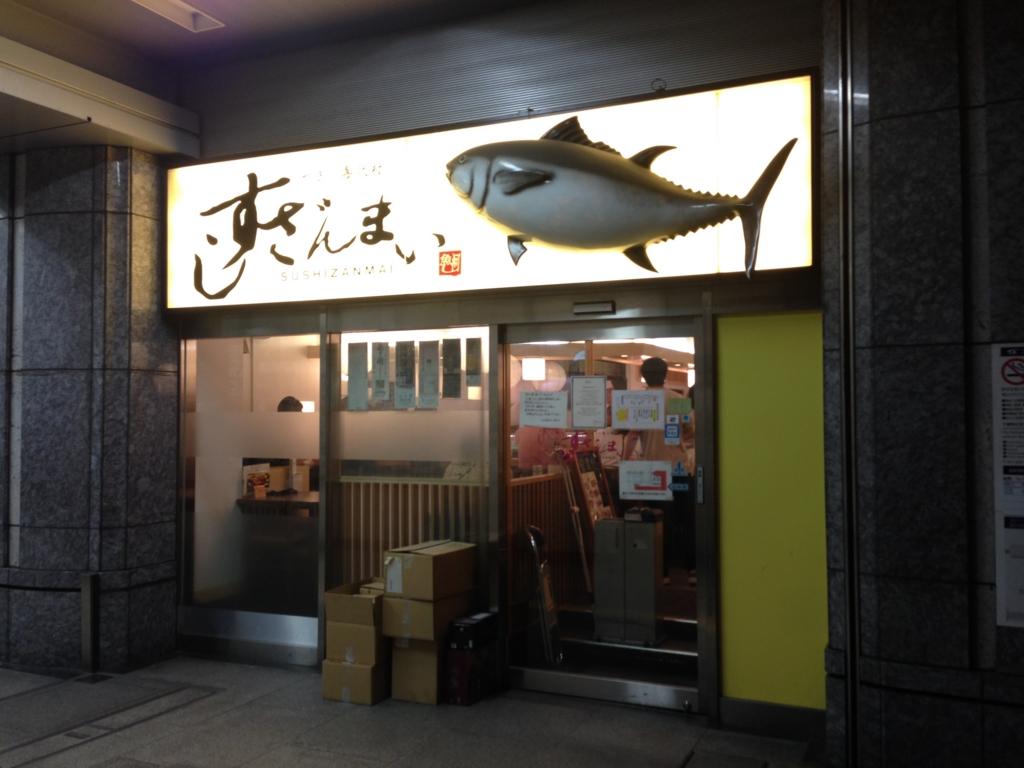 f:id:michsuzuki:20150816230752j:plain