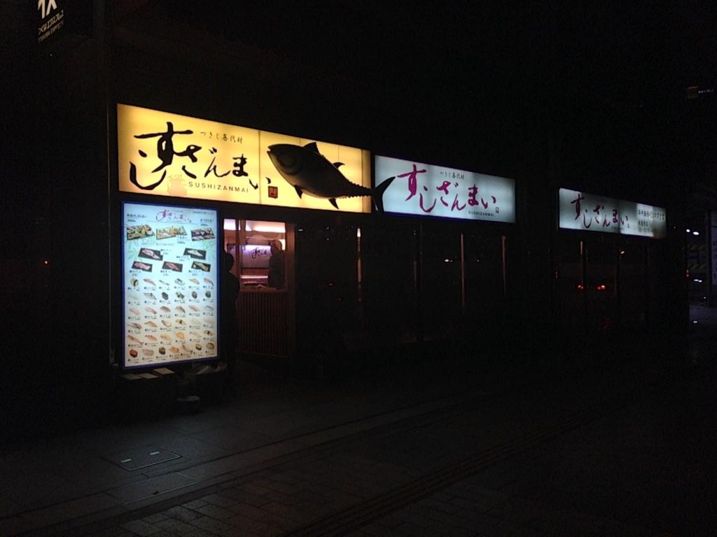 f:id:michsuzuki:20150816230807j:plain