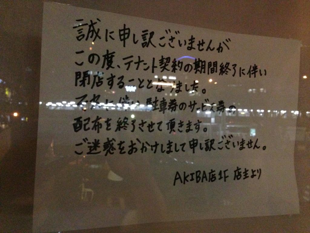 f:id:michsuzuki:20150816230850j:plain