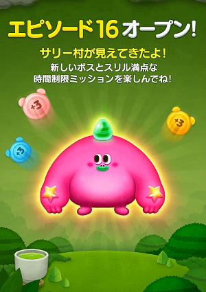 f:id:michsuzuki:20150901142000p:plain