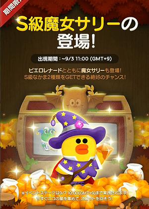 f:id:michsuzuki:20150901142126p:plain