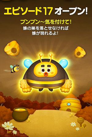 f:id:michsuzuki:20150916120615p:plain