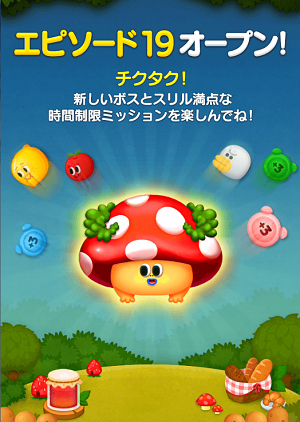 f:id:michsuzuki:20151015120202p:plain