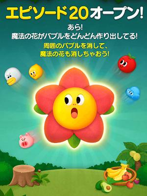 f:id:michsuzuki:20151030121053p:plain