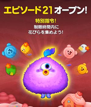 f:id:michsuzuki:20151116130328p:plain