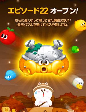 f:id:michsuzuki:20151130121040p:plain