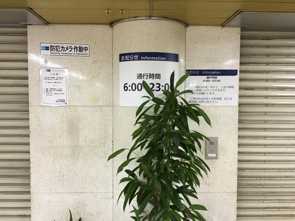 f:id:michsuzuki:20160127054833j:plain