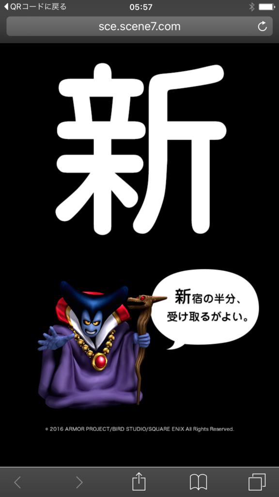 f:id:michsuzuki:20160127201203p:plain