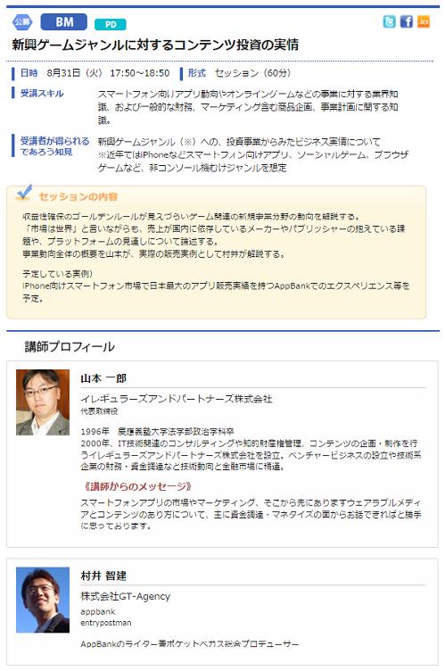 f:id:michsuzuki:20160209013300p:plain