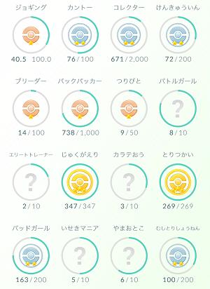 f:id:michsuzuki:20160724234558p:plain