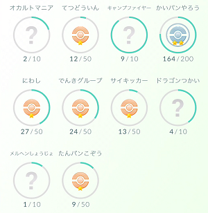 f:id:michsuzuki:20160724234627p:plain