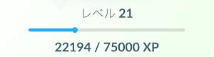 f:id:michsuzuki:20160725190234p:plain