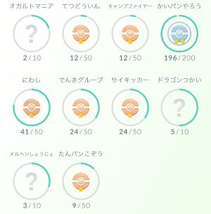 f:id:michsuzuki:20160725190447p:plain