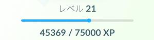 f:id:michsuzuki:20160727000525p:plain