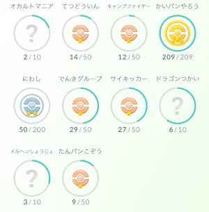 f:id:michsuzuki:20160727000629p:plain