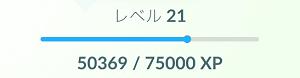 f:id:michsuzuki:20160727203120p:plain