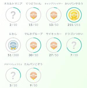 f:id:michsuzuki:20160727203212p:plain