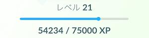 f:id:michsuzuki:20160729072608p:plain