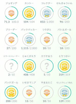 f:id:michsuzuki:20160729072651p:plain