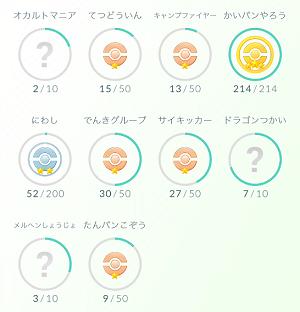f:id:michsuzuki:20160729072729p:plain