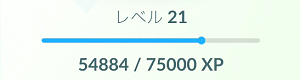 f:id:michsuzuki:20160730013041p:plain