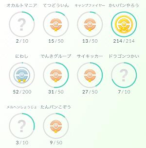 f:id:michsuzuki:20160730013204p:plain