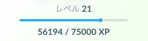 f:id:michsuzuki:20160731085452p:plain